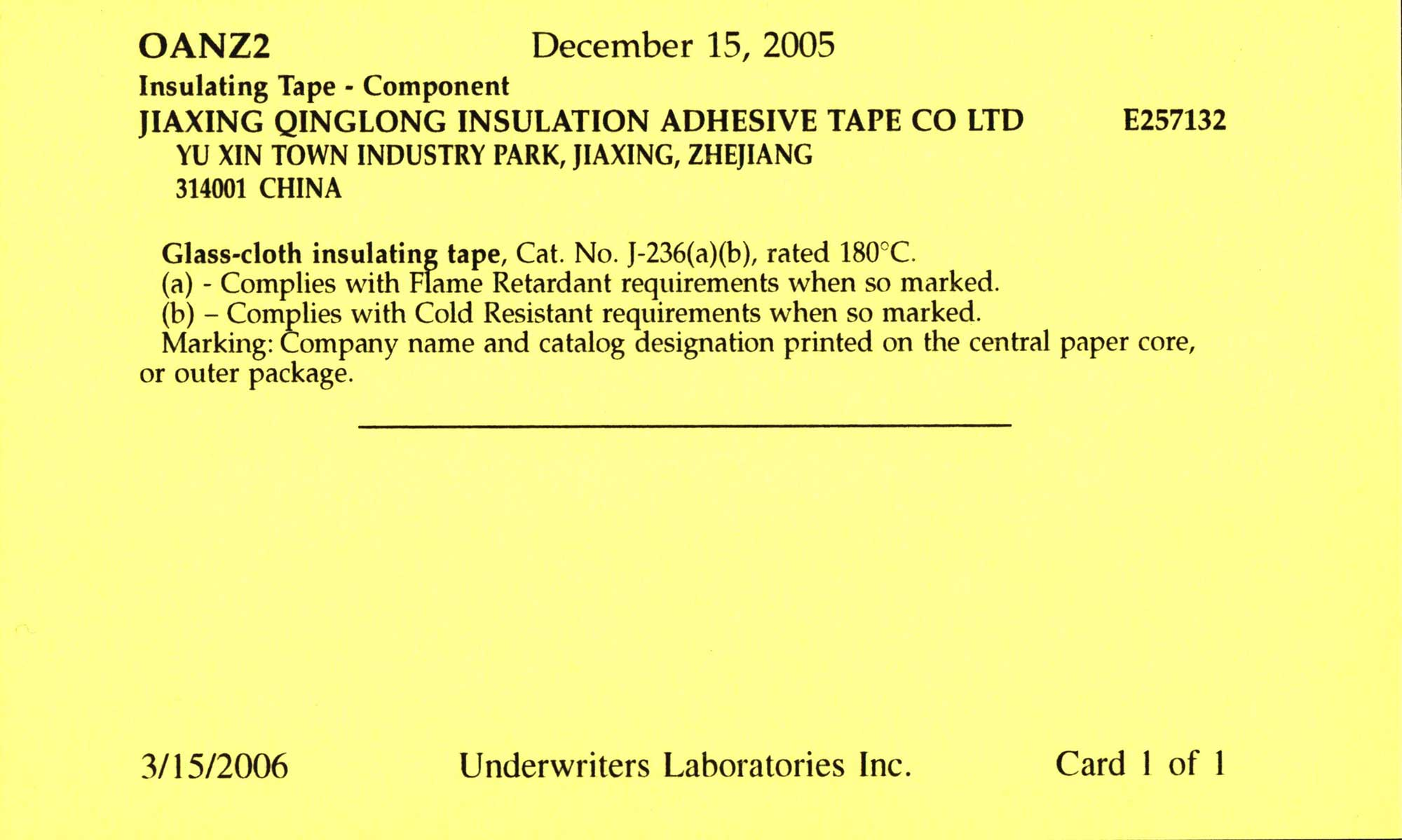 J-236 glass cloth adhesive tapes passed UL certification
